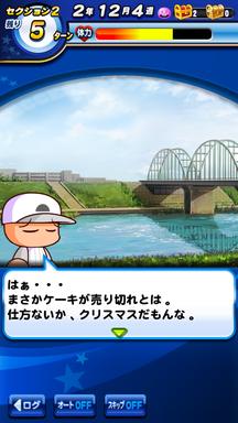 f:id:arimurasaji:20190611222323p:plain