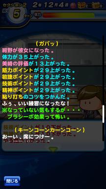f:id:arimurasaji:20190611222352p:plain