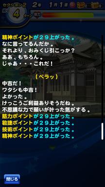 f:id:arimurasaji:20190611222406p:plain