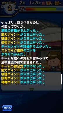 f:id:arimurasaji:20190611222415p:plain