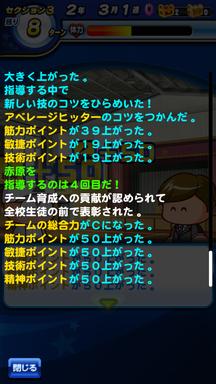 f:id:arimurasaji:20190611222437p:plain