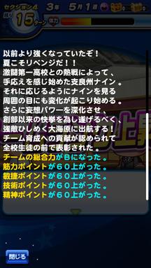 f:id:arimurasaji:20190611222503p:plain