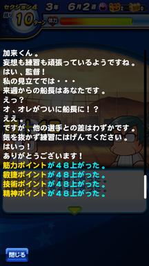 f:id:arimurasaji:20190611222513p:plain