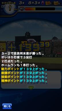 f:id:arimurasaji:20190611222600p:plain