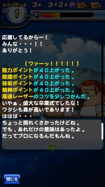 f:id:arimurasaji:20190611222610p:plain