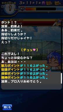 f:id:arimurasaji:20190611222612p:plain