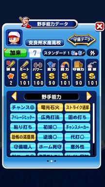 f:id:arimurasaji:20190611222631p:plain
