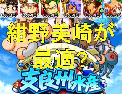 f:id:arimurasaji:20190611222859j:plain