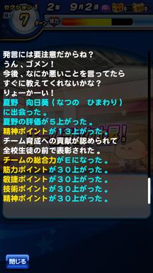 f:id:arimurasaji:20190612212804p:plain