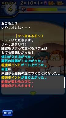 f:id:arimurasaji:20190612212814p:plain