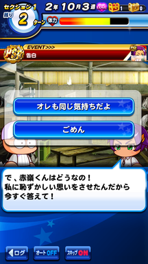 f:id:arimurasaji:20190612212826p:plain