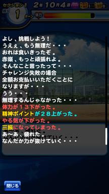 f:id:arimurasaji:20190612212837p:plain