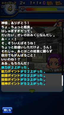 f:id:arimurasaji:20190612212901p:plain