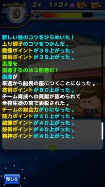f:id:arimurasaji:20190612212913p:plain