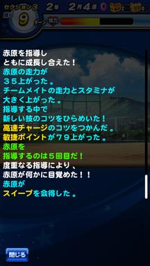 f:id:arimurasaji:20190612212947p:plain