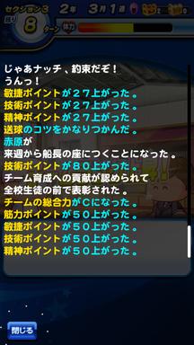 f:id:arimurasaji:20190612212959p:plain