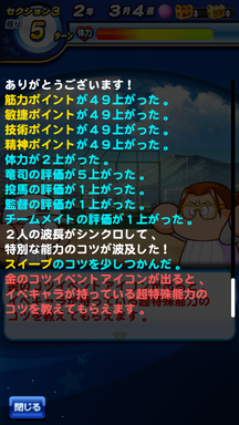 f:id:arimurasaji:20190612213024p:plain