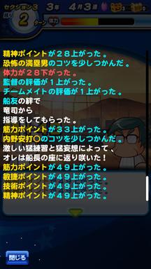 f:id:arimurasaji:20190612213034p:plain