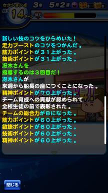 f:id:arimurasaji:20190612213059p:plain