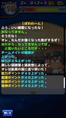 f:id:arimurasaji:20190612213122p:plain