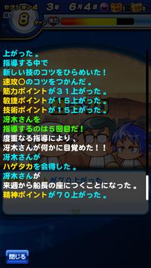f:id:arimurasaji:20190612213132p:plain