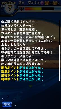 f:id:arimurasaji:20190612213154p:plain