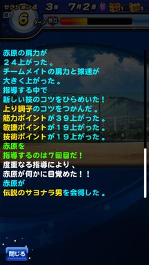 f:id:arimurasaji:20190612213204p:plain