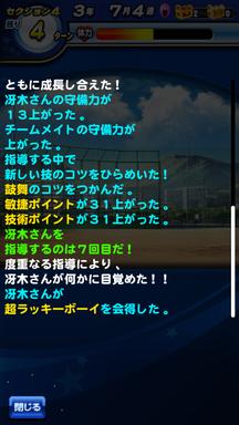 f:id:arimurasaji:20190612213215p:plain