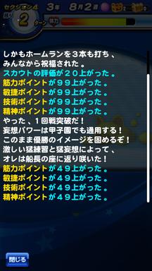 f:id:arimurasaji:20190612213228p:plain