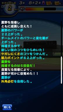 f:id:arimurasaji:20190612213233p:plain