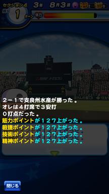 f:id:arimurasaji:20190612213242p:plain