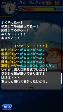 f:id:arimurasaji:20190612213250p:plain