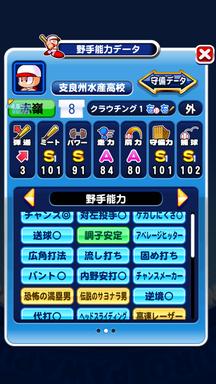 f:id:arimurasaji:20190612213306p:plain