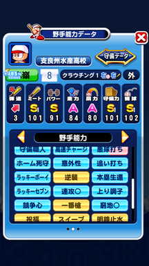f:id:arimurasaji:20190612213309p:plain