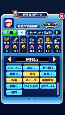 f:id:arimurasaji:20190612213312p:plain