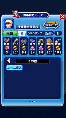 f:id:arimurasaji:20190612213315p:plain