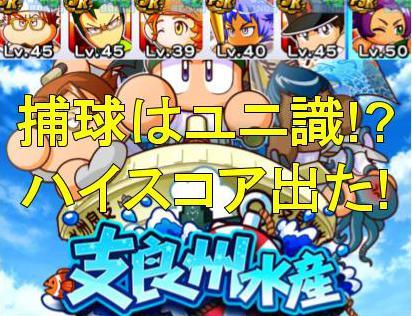 f:id:arimurasaji:20190612213658j:plain