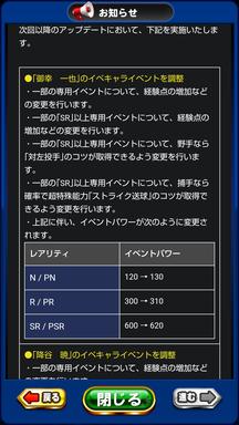 f:id:arimurasaji:20190612214638p:plain