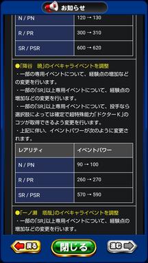 f:id:arimurasaji:20190612214641p:plain