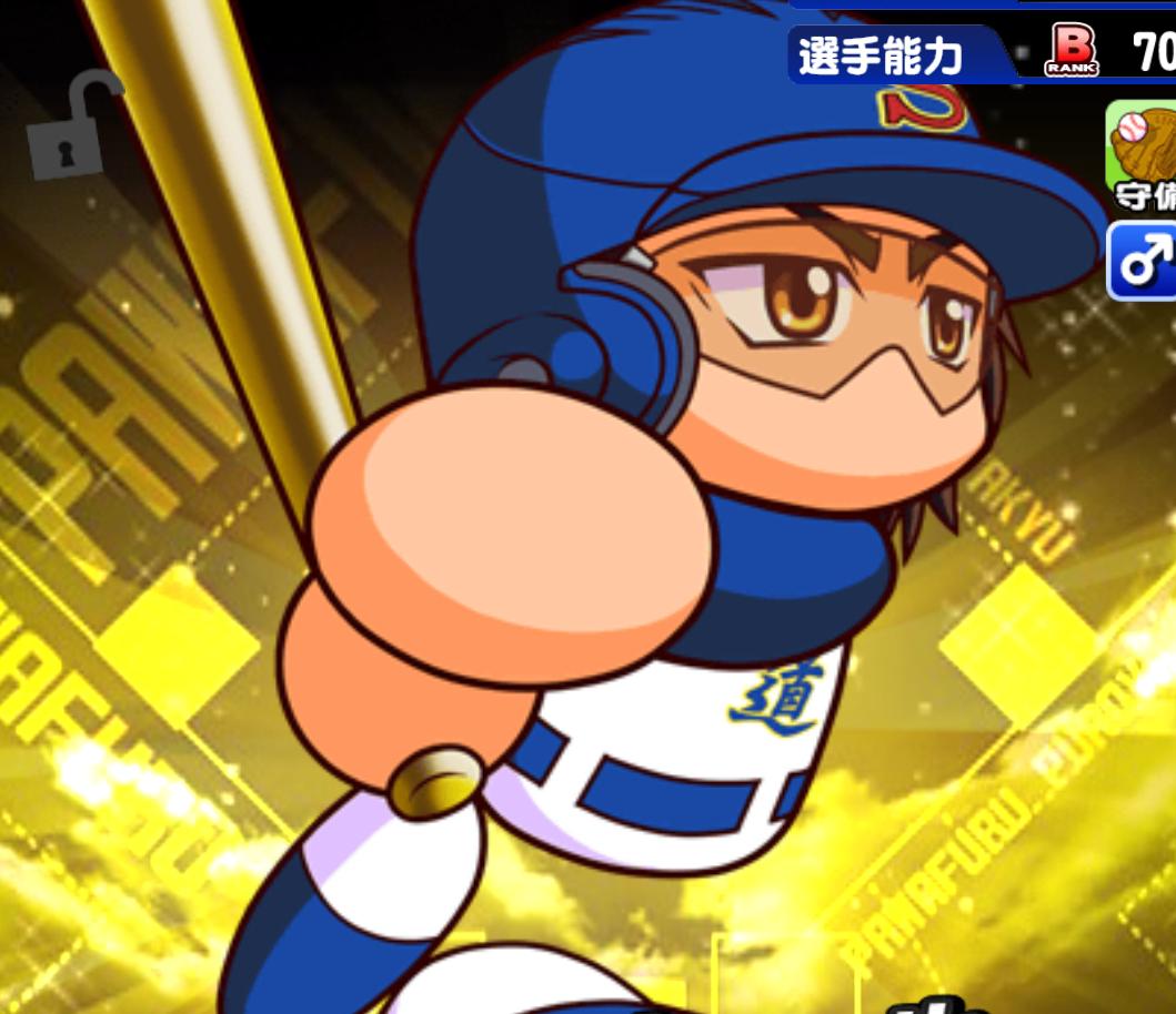 f:id:arimurasaji:20190612214758p:plain