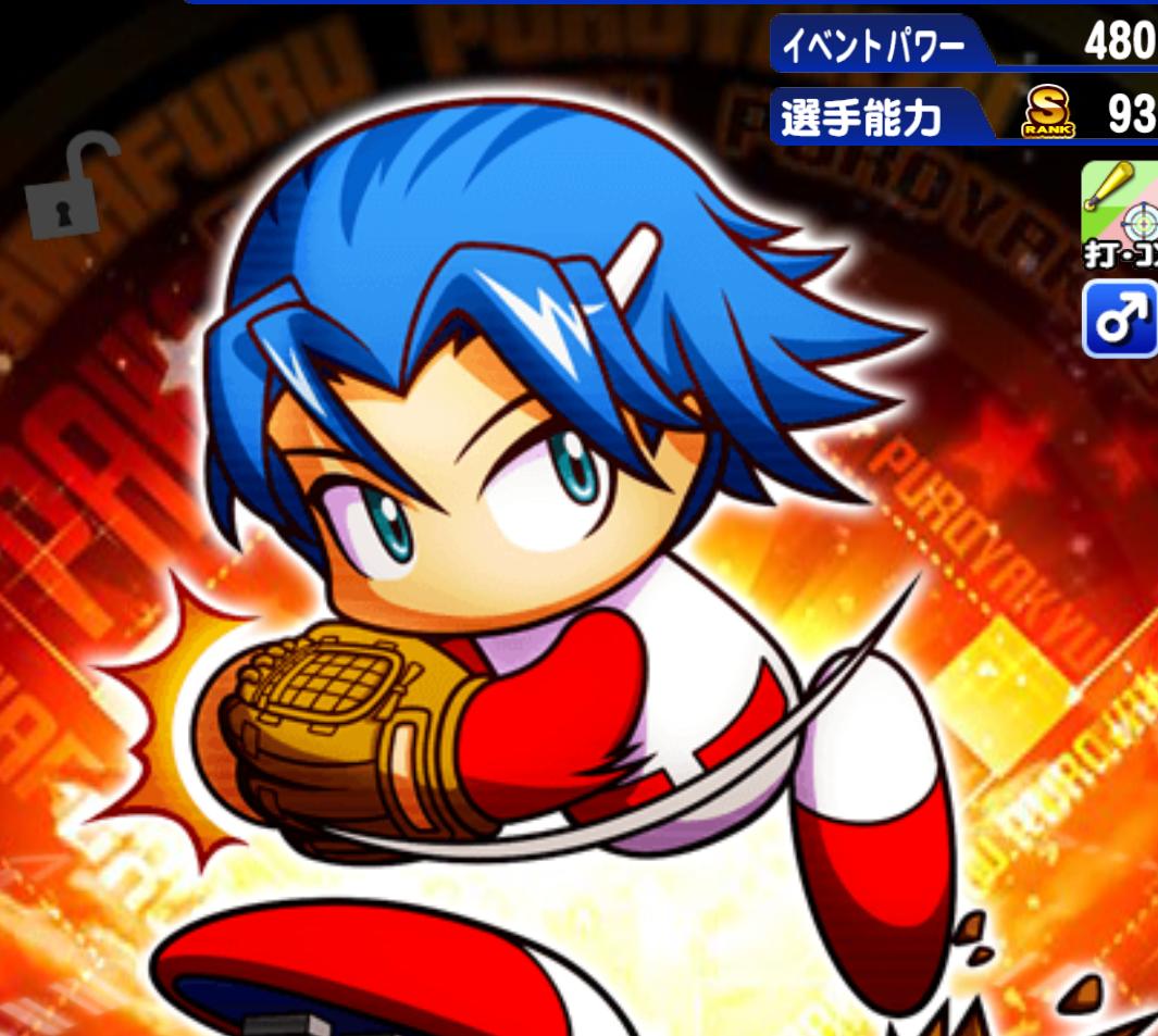 f:id:arimurasaji:20190614222247p:plain