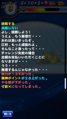f:id:arimurasaji:20190615132810p:plain