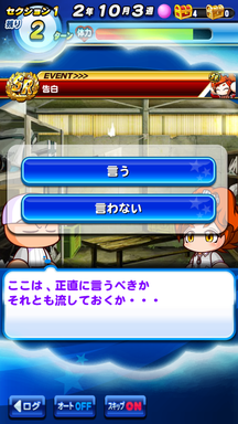f:id:arimurasaji:20190615132820p:plain