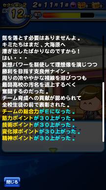 f:id:arimurasaji:20190615132839p:plain