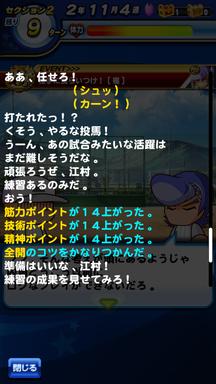 f:id:arimurasaji:20190615132854p:plain