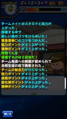 f:id:arimurasaji:20190615132931p:plain