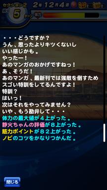 f:id:arimurasaji:20190615132945p:plain