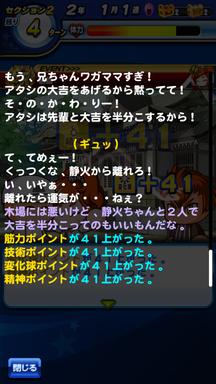 f:id:arimurasaji:20190615132956p:plain