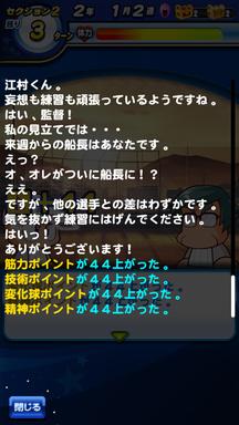 f:id:arimurasaji:20190615133448p:plain