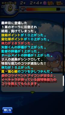 f:id:arimurasaji:20190615135431p:plain